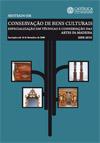 Mestrado em Técnicas e Conservação das Artes da Madeira / UCP