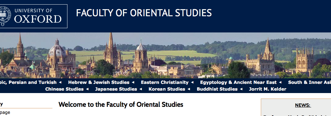 Lecturer in Islamic Art and Architecture | University of Oxford