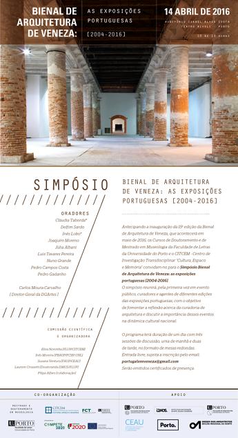 Bienal de Arquitetura de Veneza: As Exposições Portuguesas [2004-16]
