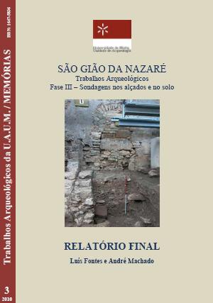 Trabalhos Arqueológicos na Igreja de São Gião da Nazaré